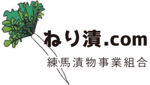 ねり漬.comロゴ